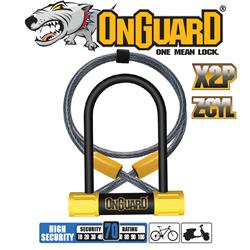 Bulldog Series - Mini DT Keyed - Shackle 9cm x 14cm D 13mm Cable 120cm x 10mm